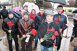 Челябинский штаб ОНФ отметил 70-летие Великой Победы
