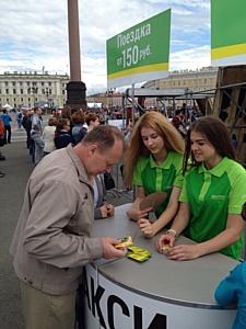 Фестиваль экстремального спорта и уличных субкультур в Петербурге