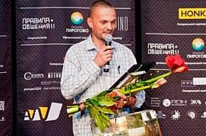 Итоги премии АРХИWOOD - 2012