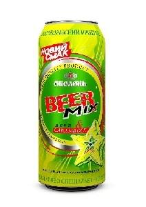 Beermix Carambole - вспомнить все!