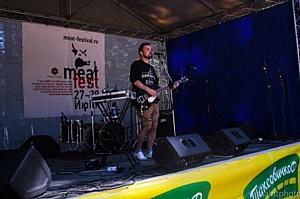 Фестиваль Мяса Meatfest