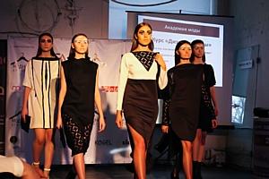 Прошел конкурс начинающих дизайнеров «Модный Start Up».