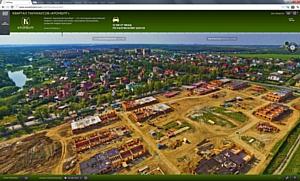 ГК «Масштаб»: создана интерактивная карта «А101» с использованием аэросъемки