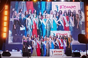 Конкурс красоты «Мисс Офис – 2016» объявляет старт приема заявок!