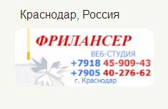 """Веб-студия """"Фрилансер"""" стала  партнером Атилект"""