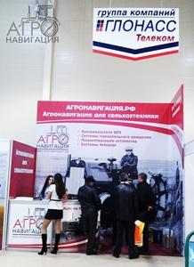 Компания  «АГРОнавигация» представила новейшее агронавигационное оборудование.