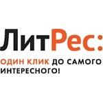 «Электронная буква» - первая в России премия в области е-книг