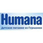 «ОЛТРИ» и Humana провели симпозиум для педиатров