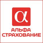 «Рыбная деревня» – под защитой «АльфаСтрахование»