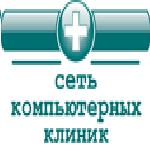 В центре Москвы открылась 5-я компьютерная клиника