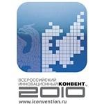 Популяризация инноваций изменит будущий облик российских СМИ