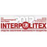 Николай Рогожкин приглашает на выставку «Интерполитех-2012»