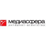 Интернет-агентству «Медиасфера» – 15 лет