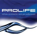 Стиль и комфорт от Prolife