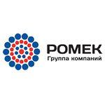 Компания «Ромек» подвела итоги 2011 года
