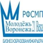 Мастер-класс от Игоря Минтусова в Воронеже
