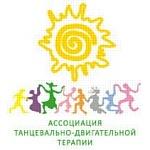Российская Ассоциация танцевально-двигательной терапии представляет уникальные семинары Хилари Брайен