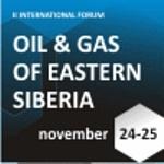 II Международный Форум «Нефть и газ Восточной Сибири»