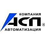 Компания «АСП-Автоматизация» c успехом провела масштабное мероприятие для бухгалтеров в Екатеринбурге.