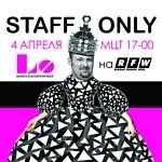 Грандиозный шоу-показ модной женской одежды бренда Lo «STAFF ONLY» в рамках Russian Fashion Week