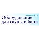 Интернет-магазин «Saunamsk.ru» снижает цены
