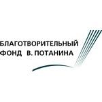 Программа Благотворительного фонда В. Потанина на фестивале