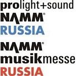 NAMM Musikmesse Russia и Prolight + Sound NAMM Russia 2012 - главные профессиональные событиями музыкального рынка России