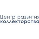 Центр развития коллекторства: взыскание долга сети технических супермаркетов