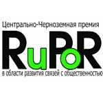 Игорь Минтусов в составе Жюри премии «RuPoR» в 2010 году