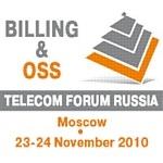 В Москве завершил свою работу XI Billing and OSS Telecom Forum-2010