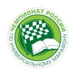 Третий открытый чемпионат России по универсальному марафону среди образовательных учреждений