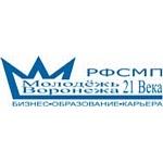 О брендинге территорий в Воронеже говорили много и по существу