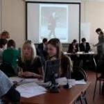 Всероссийская ежегодная молодежная олимпиада по теории и практике конкуренции
