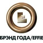 Церемония  EFFIE 2010 на телеканале РБК-ТВ