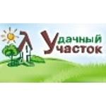 """Дом каркасно-щитовой дом 4х5м """"под ключ"""" за 240 тысяч рублей"""