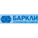 Корпорация «Баркли» выступит официальным партнером Московского международного урбанистического форума