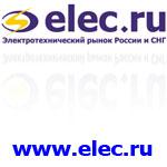 «Элек.ру» участвует в выставке «ЭлектроТехноЭкспо–2005»