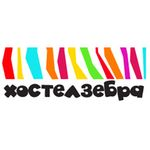 Хостел Зебра награжден за вклад в развитие туризма на Первом фестивале туристских ресурсов ПФО «Открой Приволжье»