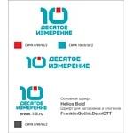 Открылся новый магазин сети «Десятое Измерение» в городе Раменское