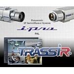 В TRASSIR интегрирована профессиональная линейка IP-видеокамер Panasonic I-PRO