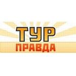 Туристический Интернет-портал TurPravda.com опубликовал ТОП-10 пляжных отелей 2010 года