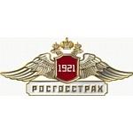 РОСГОССТРАХ получил награду за продвижение страховых услуг в регионах от рейтингового агентства «Эксперт РА»