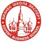 Бизнес-школа Эксперт. Практика международн6ого налогового планирования