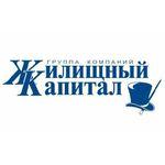 ГК «Жилищный капитал» стала лауреатом национальной премии RREF Awards -2011