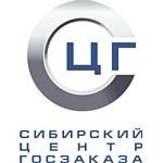Бесплатный семинар «Организация коммерческих торгов на АТП «Сбербанк-АСТ» в Новосибирске