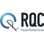 Российский квантовый центр объявляет конкурс стипендиальных программ