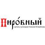 Артель кулинаров «Пировный» приглашает на мастер-классы