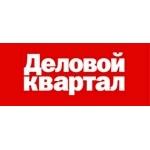17 мая в Челябинске пройдет форум «Будущее города и региона. Челябинск 2020»