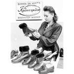 Кузнецкая обувная фабрика впервые представит новую линию