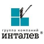 В Ижевске состоится мастер-класс по бюджетированию от ИНТАЛЕВ